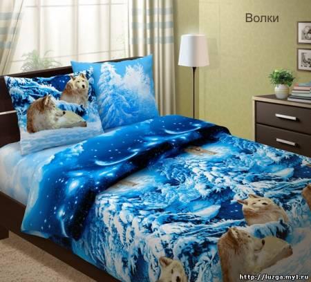 Текстиль иваново дешево